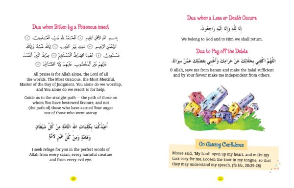 My first book of Dua(PB)-Good Word Books-page-(4)