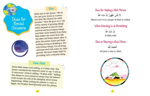 My first book of Dua(PB)-Good Word Books-page-(5)