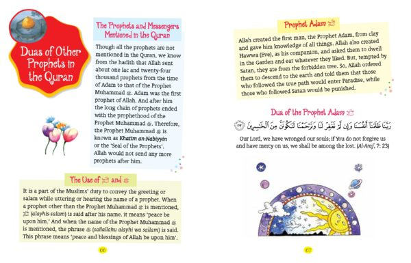 My first book of Dua(PB)-Good Word Books-page-(6)