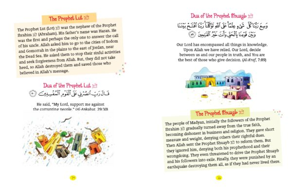 My first book of Dua(PB)-Good Word Books-page-(7)