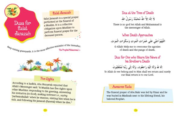 My first book of Dua(PB)-Good Word Books-page-(8)
