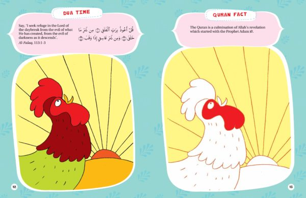 Quran Activity Book for Kids-GoodWord Books-page- (1)
