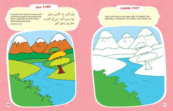 Quran Activity Book for Kids-GoodWord Books-page- (3)