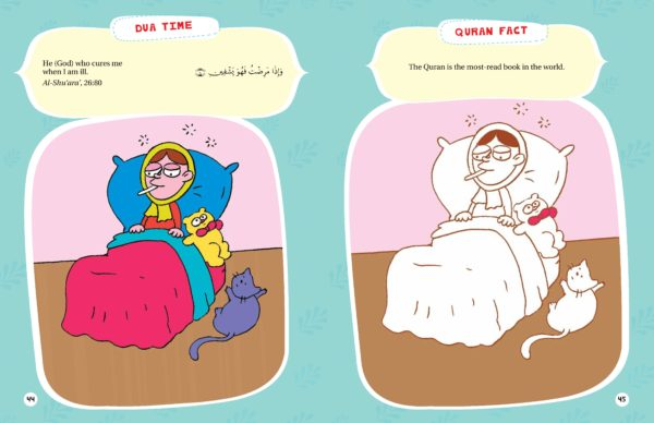 Quran Activity Book for Kids-GoodWord Books-page- (5)