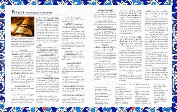 Tell Me About Hajj(HB)Good Word Books-page- (5)