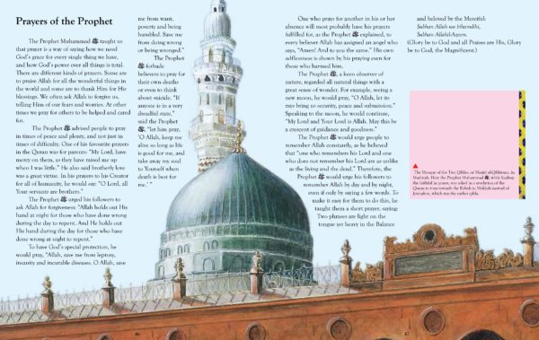 Tell Me About the Prophet Muhammad(HB)-Good Word Books-page- (13)