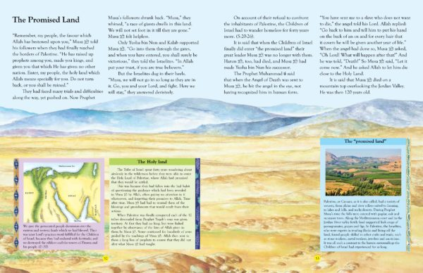 Tell Me About the prophet Musa (HB)Good Word Books-page- (8)