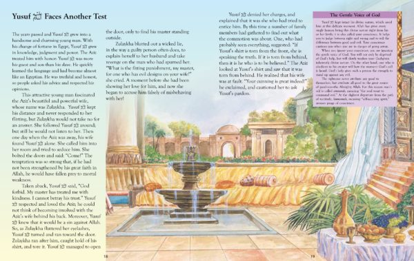 Tell Me About the prophet Yusuf (PB)Good Word Books-page- (2)
