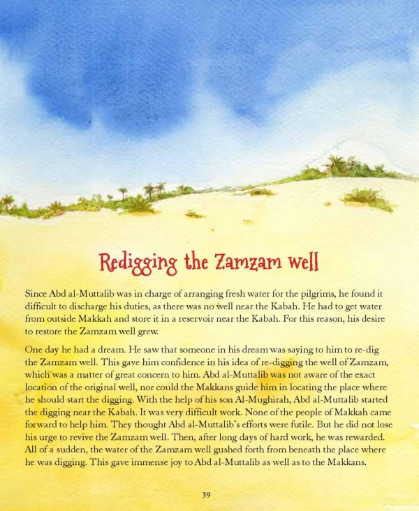 The Prophet Muhammad Storybook-1Good Word Books-page- (5)