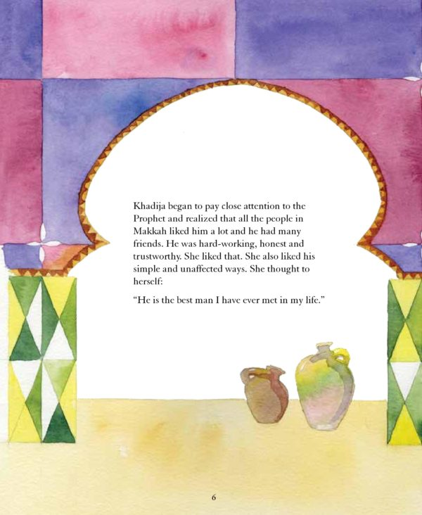 The Prophet Muhammad Storybook-2(PB)Good Word Books-page- (1)