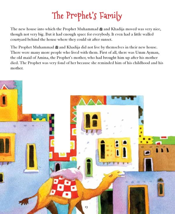 The Prophet Muhammad Storybook-2(PB)Good Word Books-page- (2)