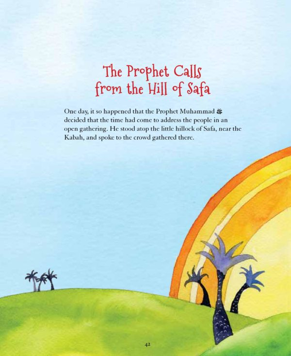 The Prophet Muhammad Storybook-2(PB)Good Word Books-page- (4)