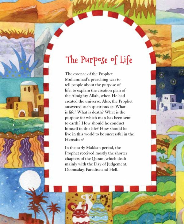 The Prophet Muhammad Storybook-2(PB)Good Word Books-page- (5)