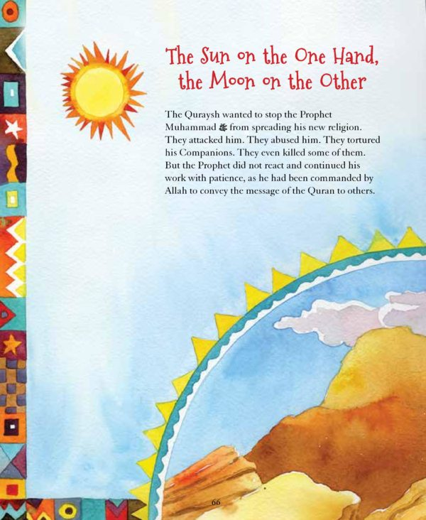 The Prophet Muhammad Storybook-2(PB)Good Word Books-page- (6)