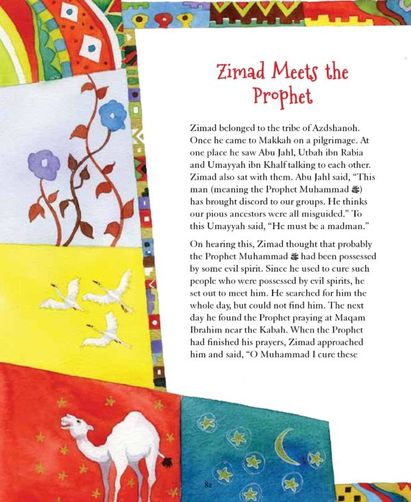 The Prophet Muhammad Storybook-2(PB)Good Word Books-page- (7)