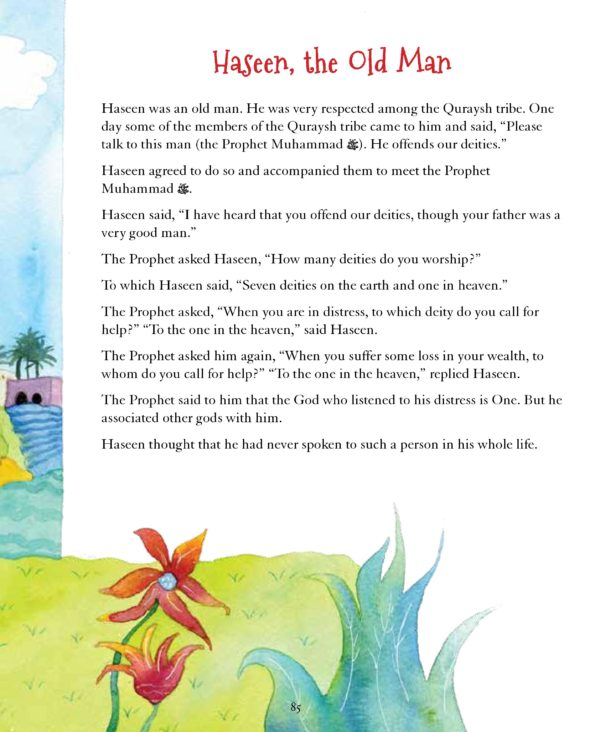 The Prophet Muhammad Storybook-2(PB)Good Word Books-page- (8)