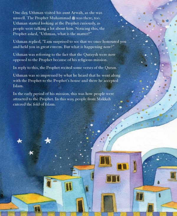 The Prophet Muhammad Storybook-3(HB)GoodWordBooks-page- (2)