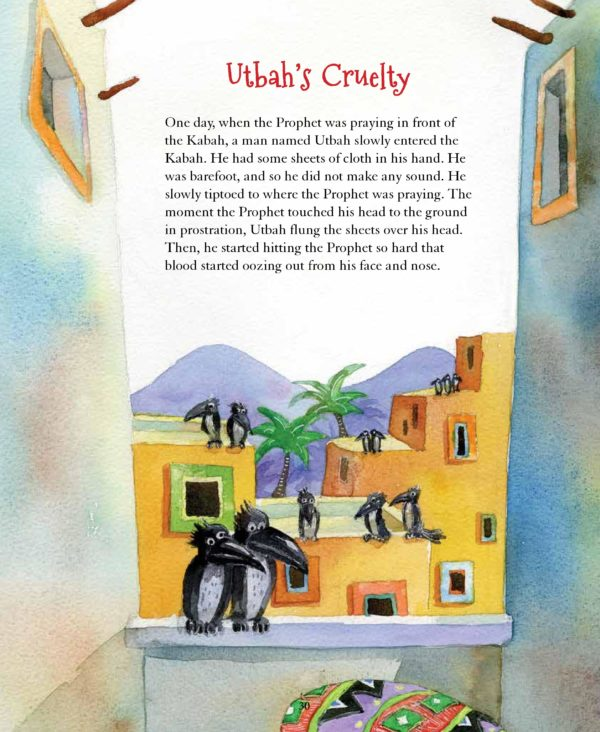 The Prophet Muhammad Storybook-3(HB)GoodWordBooks-page- (4)