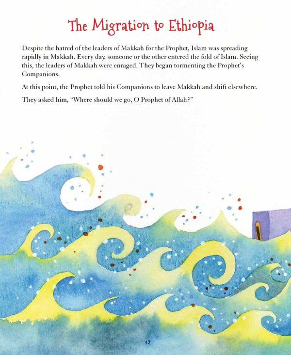 The Prophet Muhammad Storybook-3(HB)GoodWordBooks-page- (5)