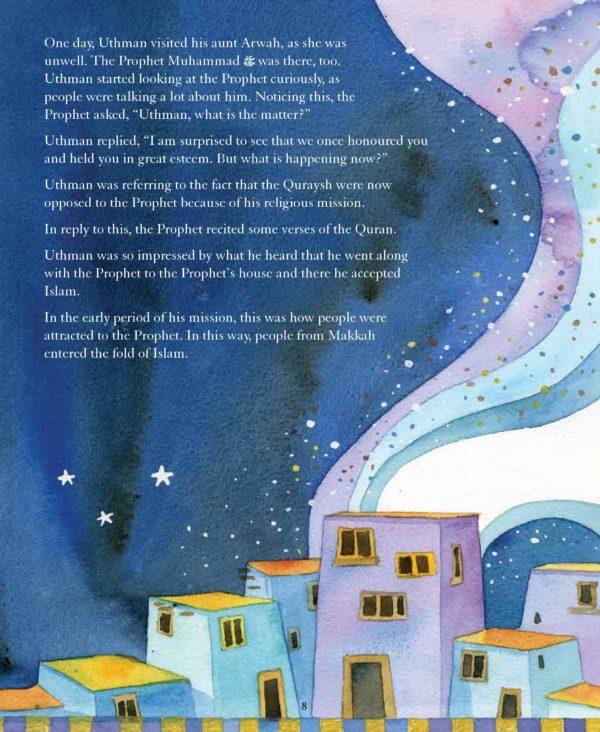 The Prophet Muhammad Storybook-3(PB)GoodWordBooks-page- (2)