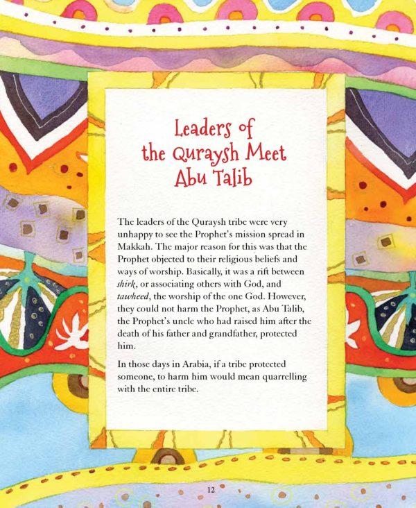 The Prophet Muhammad Storybook-3(PB)GoodWordBooks-page- (3)
