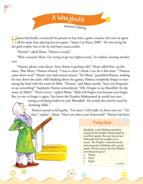 The Prophet Muhammad for Childran.Good Word Books-page-(2)
