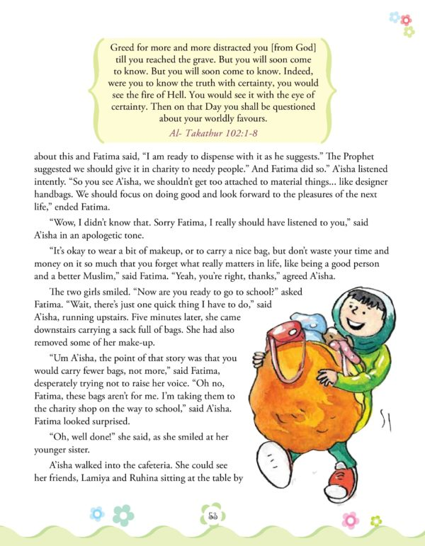 The Prophet Muhammad for Childran.Good Word Books-page-(7)