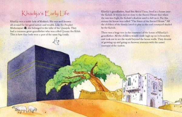 The Story of Khadija-GoodWord Books-page- (1)