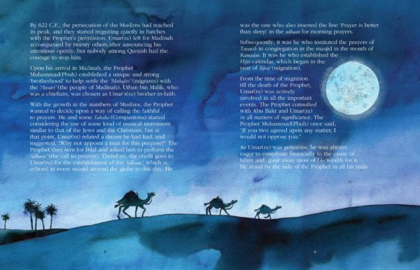 Umar Farooq-Good Word Books-page- (3)