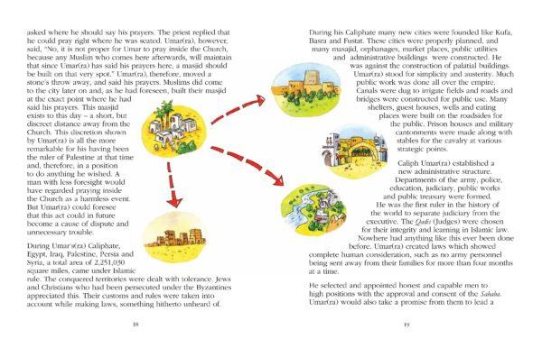 Umar Farooq-Good Word Books-page- (4)