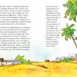 Uthman lbn Affan-Good Word Books-page- (1)