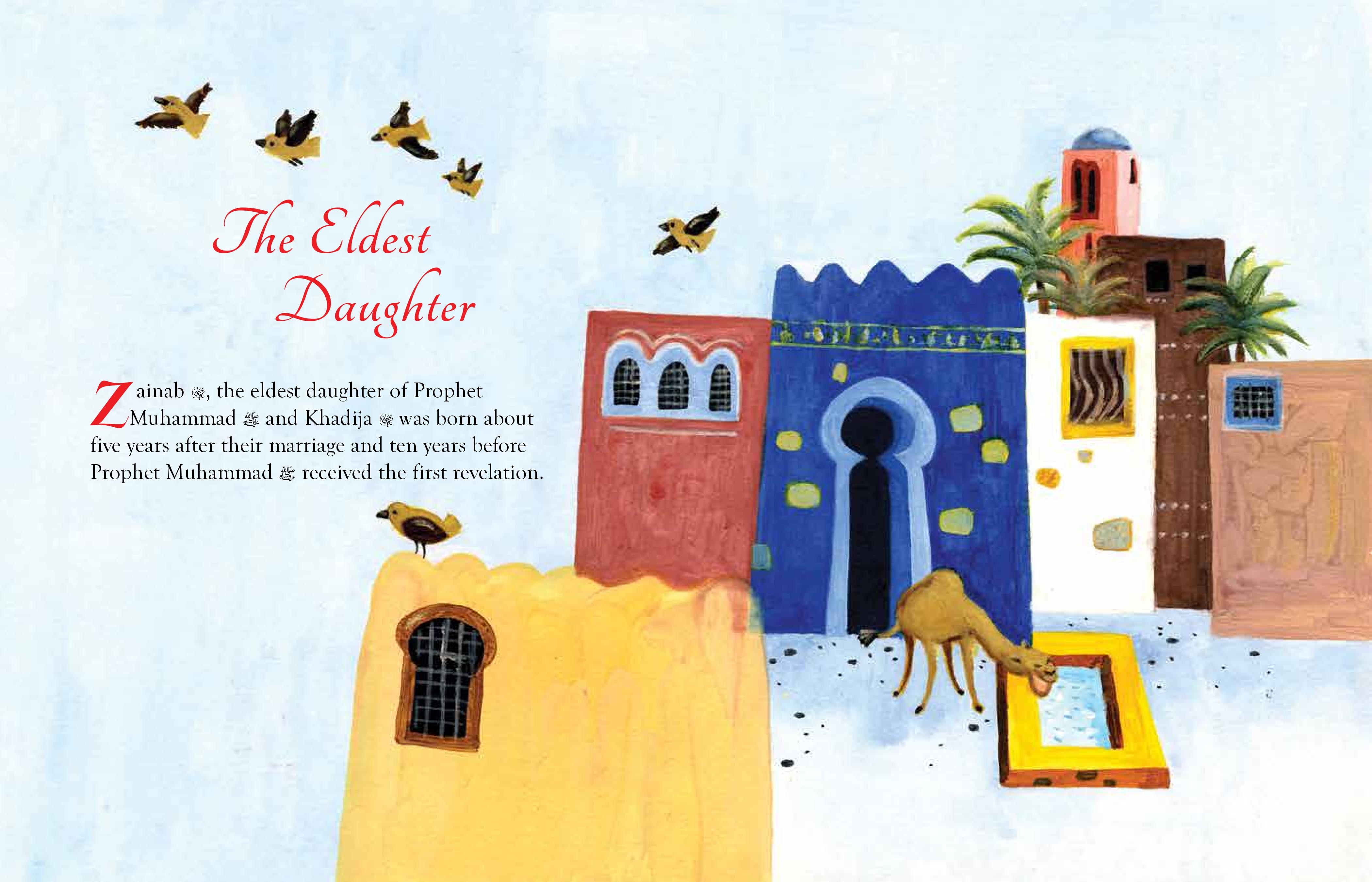 Zainab:The daughter of the Prophet Muhammad – Bits of Paper