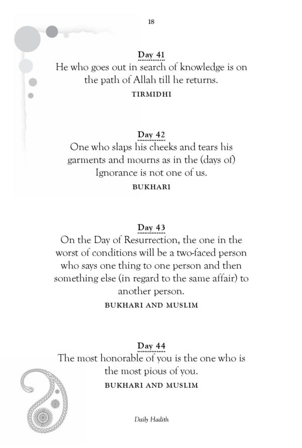 Daily HadithSayings of Prophet Muhammad-Good Word Books-page- (3)