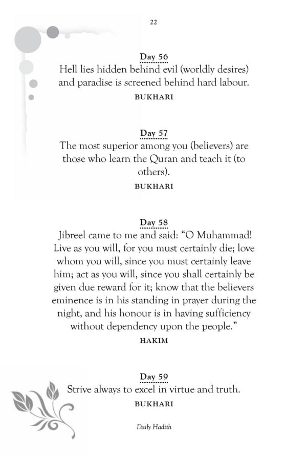 Daily HadithSayings of Prophet Muhammad-Good Word Books-page- (4)