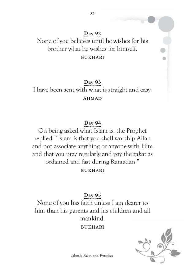 Daily HadithSayings of Prophet Muhammad-Good Word Books-page- (5)