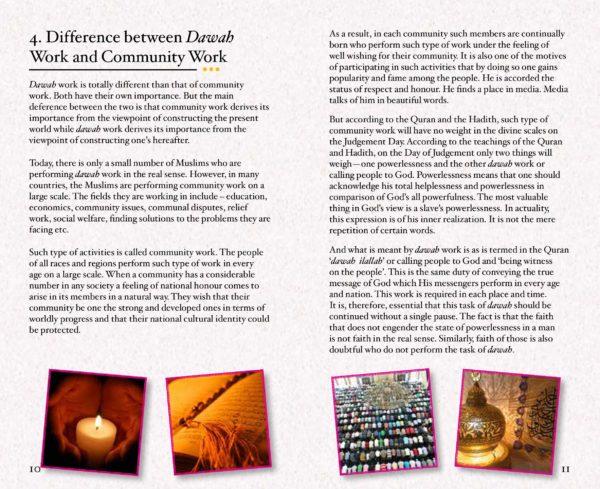 Dawah Made Simple-Good Word Books-page- (1)