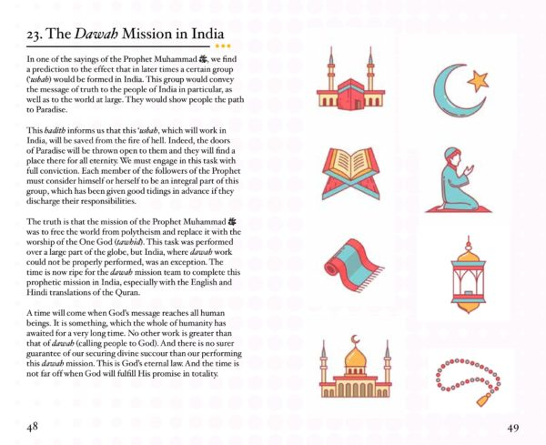 Dawah Made Simple-Good Word Books-page- (3)