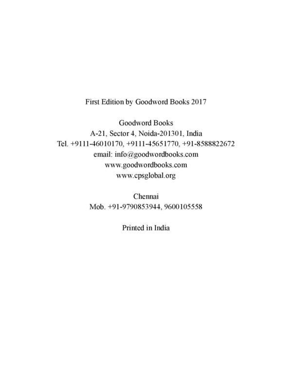 De heilige Koran-Good Word Books-page- (2)