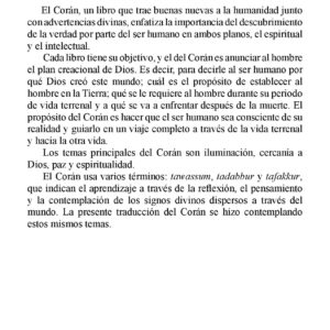 El Coran-Good Word Books-page- (1)