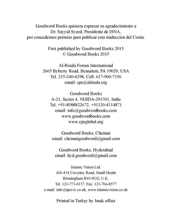 El Coran-Good Word Books-page- (3)