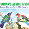 Luqman's Advise to His Son (PB)Good Word Books