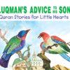 Luqman's Advise to His Son (PB)Good Word Books