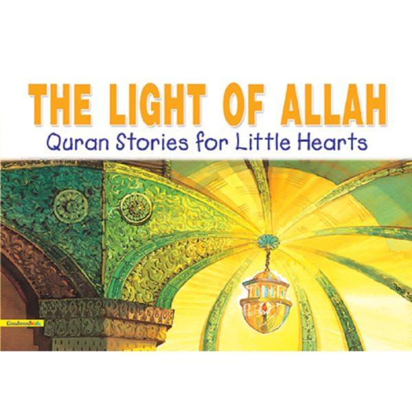 The Light of Allah(HB)-Good Word Books