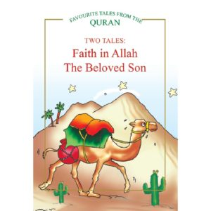 Faith in Allah The Beloved Son(HB)-Good Word Books