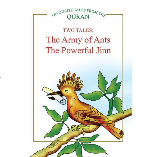 The Army of Ants The Powerful jinn(HB)