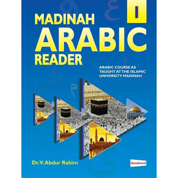 Madinah Arabic Reader Book 1-Good Word Books