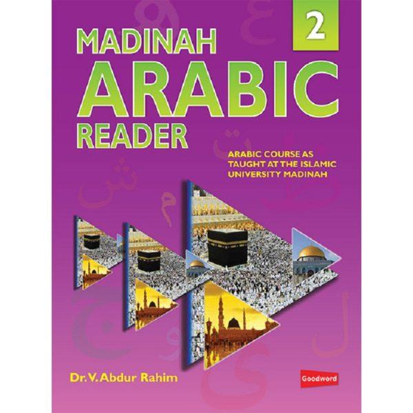 Madinah Arabic Reader Book 2-Good Word Books