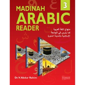 Madinah Arabic Reader Book 3-Good Word Books