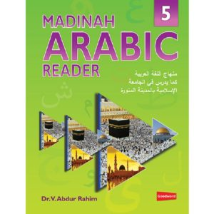 Madinah Arabic Reader Book 5-Good Word Books
