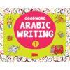 Goodword Arabic Writing Book 1-Good Word Books
